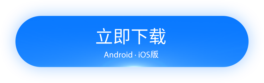 嘻嘻斗地主iOS_Android版下载